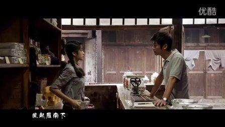 """周杰伦/周杰伦《天涯过客》""""1980年代的爱情""""版MV"""