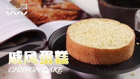 戚风蛋糕 889