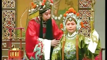 秦腔辕门斩子全本(刘随社)