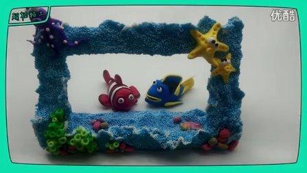 超轻粘土海洋动物步骤图