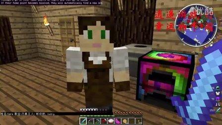 【物牛解说】我的世界《生活大冒险2.0》 第18期 女仆!奇迹之恋!EP18【幸运物牛】 Minecraft(另类难度生存mod) 模拟人生家具多种食物