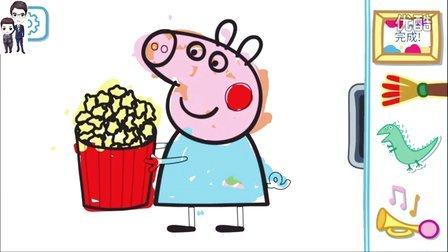 小猪佩奇第1期:一起来画画★粉红猪小妹★动画游戏