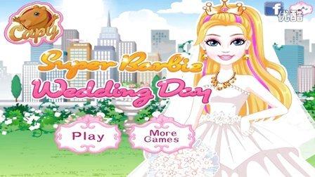 贝儿公主 芭比公主 动画片 迪士尼