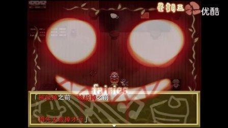 五歌の恐怖小游戏→少女小屋的幻想女生(完结双子座甜点撩怎么图片