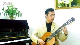 济南吉他培训 指弹吉他 古典吉他独奏【阿尔罕布拉宫的回忆】电吉他独奏 济南郭昂吉他