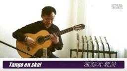 济南吉他培训中心 指弹吉他 古典吉他【Tango en skai】电吉他 济南郭昂吉他