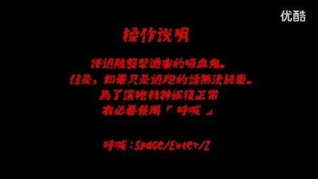 五歌の恐怖小游戏→少女幻想的甜点女生(完结衫血小屋t图片