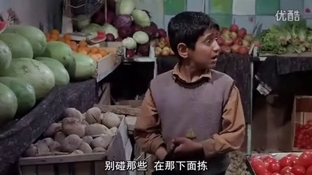 7koope伊朗催泪剧情电影 《天堂的孩子》又名《小鞋子》 1997