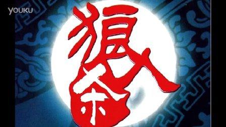 《Lying mana 第一季》 【狼人杀】第4期 记住-我是狼人走的 【幸运物牛解说】天黑请闭眼 桌游-杀人游戏