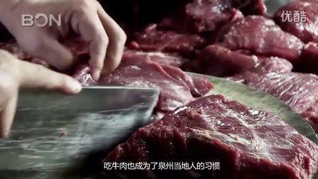 泉州手工美食:牛肉羹