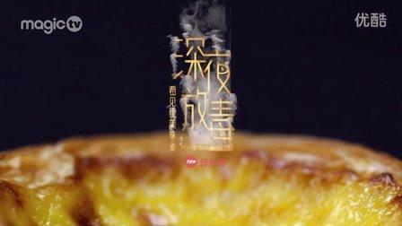 玉米蛋挞 02