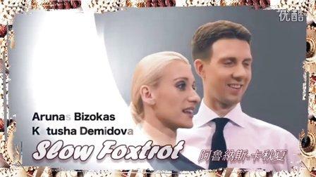 Arunas Bizokas & Katusha ● Foxtrot 狐步新标准舞序 720p