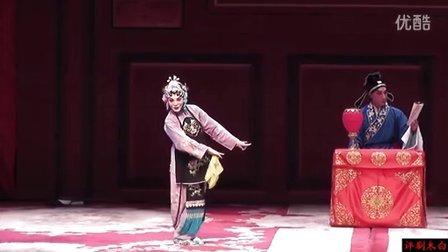 20160120曹露双 评剧《马寡妇开店》