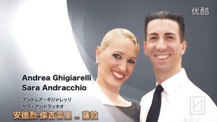 Andrea Ghigiarelli & Sara ●Waltz 华尔兹新标准舞序 720p