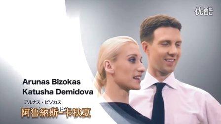 Arunas Bizokas & Katusha ●Tango 探戈新标准舞序 720p