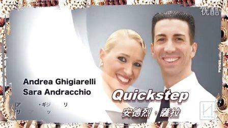 Andrea Ghigiarelli&Sara●Quickstep 快步新标准舞序 720p