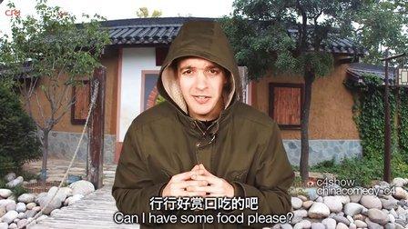 惭愧!老外中文超6讲成语故事【一饭千金】