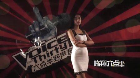 《陈翔六点半》 第35集黑幕!屌丝参加