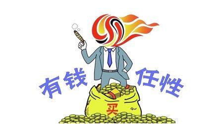 【偶偶视界】中超冬季转会狂烧10亿 金元时代难掩国足尴尬