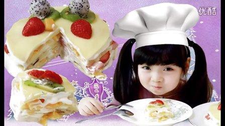 芒果草莓水果千层蛋糕 08