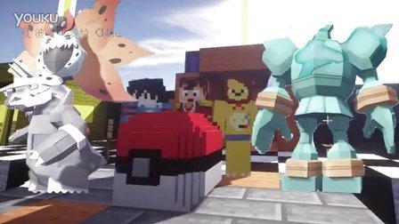 我的世界幸运方块PK赛EP13 宠物小精灵 MC Minecraft
