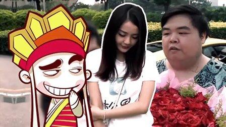 啪啪!富二代表白惨遭美女打脸【唐唐脱口秀