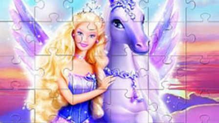 芭比公主动画片大全中文版芭比之梦想豪宅芭比公主之-高清 芭比娃娃