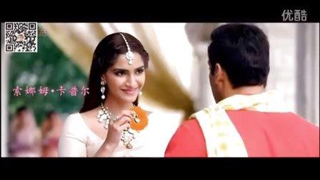 Aaj Unse Milna Hai  印度电影《爱的宝藏》Prem Ratan Dhan Payo