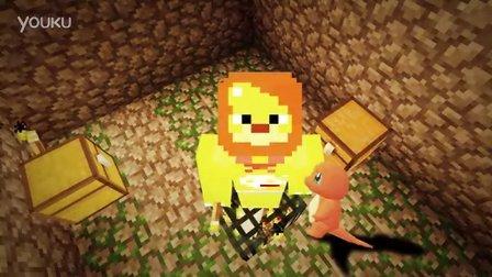 我的世界神奇宝贝EP4 挖铝造球计划 Minecraft1.8宠物小精灵多人服务