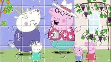 【小猪佩奇】★小猪佩奇拼图3★粉红猪小妹拼图游戏★4399小游戏