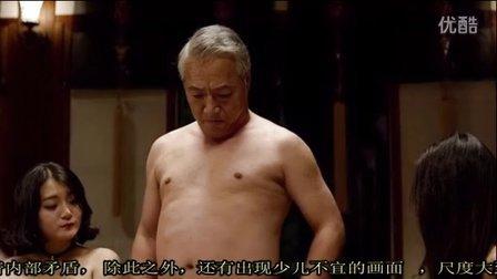 韩国电影《局内人》老头夜店狂欢上演各种吻戏啪啪啪