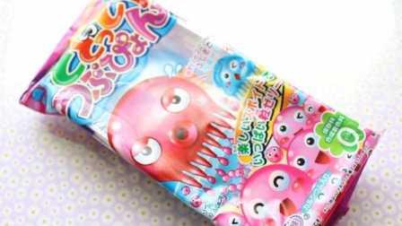 【喵博搬运】【日本食玩-可食】章鱼果冻粒子╰《*°▽°*》╯