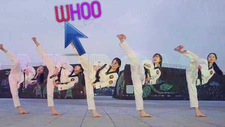 160222 韩国虎队 跆拳道 - Whoo(Rain