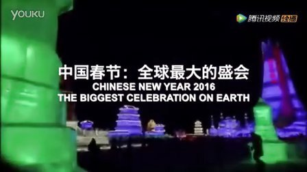 BBC纪录片《中国春节》全球版宣传片