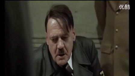 【祁连花开 】恶搞希特勒元首的愤怒 神级完美配