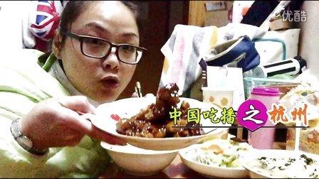 何伟丽之糖醋排骨,豆腐汤,炒大白菜1104【...