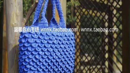 鱼鳞棉草拉菲包包的钩法手工编织夏季包帽子