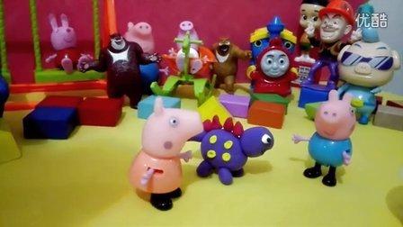 小猪佩奇陪你做培乐多彩泥 可爱的小剑龙 黏土手工制作 橡皮泥玩具
