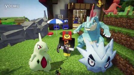 我的世界神奇宝贝EP23 准神兽由基拉 沙基拉 Minecraft1.8宠物小精灵