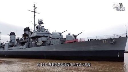 『图纸海军官方纪录片』传奇战舰系列[Naval世界导入安装广联达图片