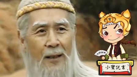 [大话封神]20 姜子牙原来是个接盘侠
