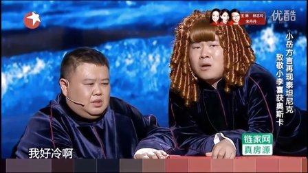 岳云鹏孙越相声5-8期合集 ca88亚洲城手机网页版第二季