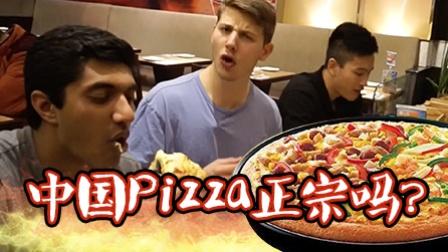 中国的Pizza到底正宗吗 老美这回还徒手开