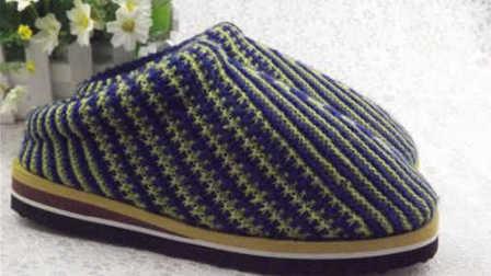 鞋手工编织毛线棉鞋毛线拖鞋视频教程0基础完整版