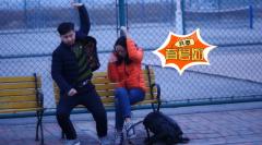 """大港疆土资源学院恶搞情侣""""女友""""遭放手  01"""