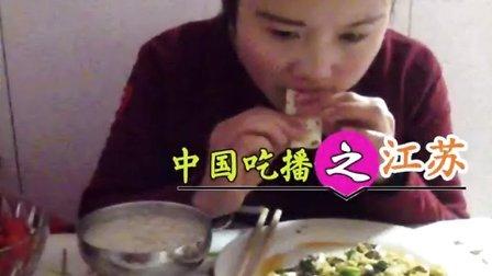 吃播@超能吃的婷婷投稿两份盖饭+凉拌黄瓜+汤...