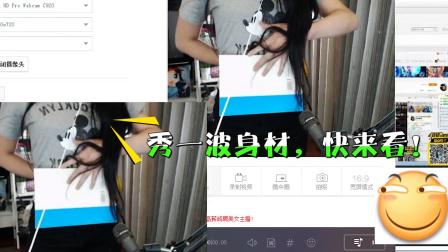 【FA主播粗事了】前戏短片_第13弹!