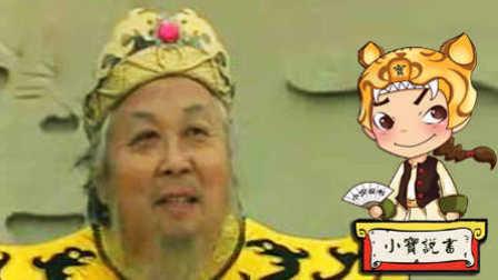 文王的诞生 223