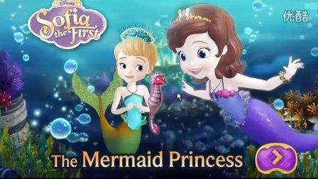 小公主苏菲亚第13集:索菲亚美人鱼公主图片