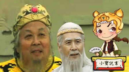 大话封神 姬昌一生的艺术成就 227